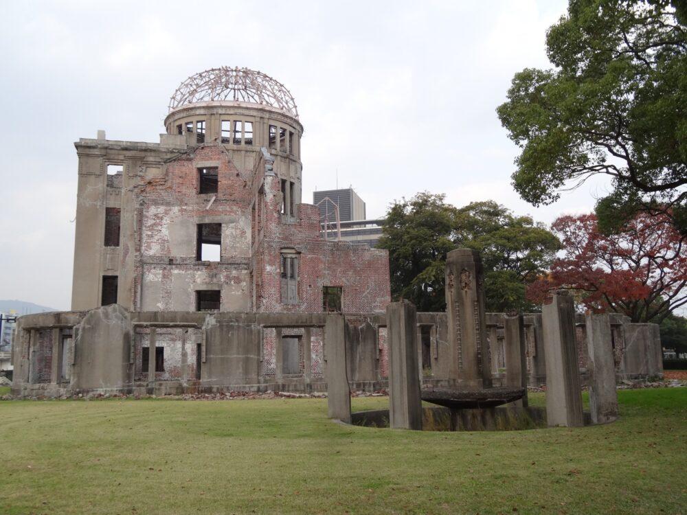 The Atomic Bomb Dome in Hiroshima