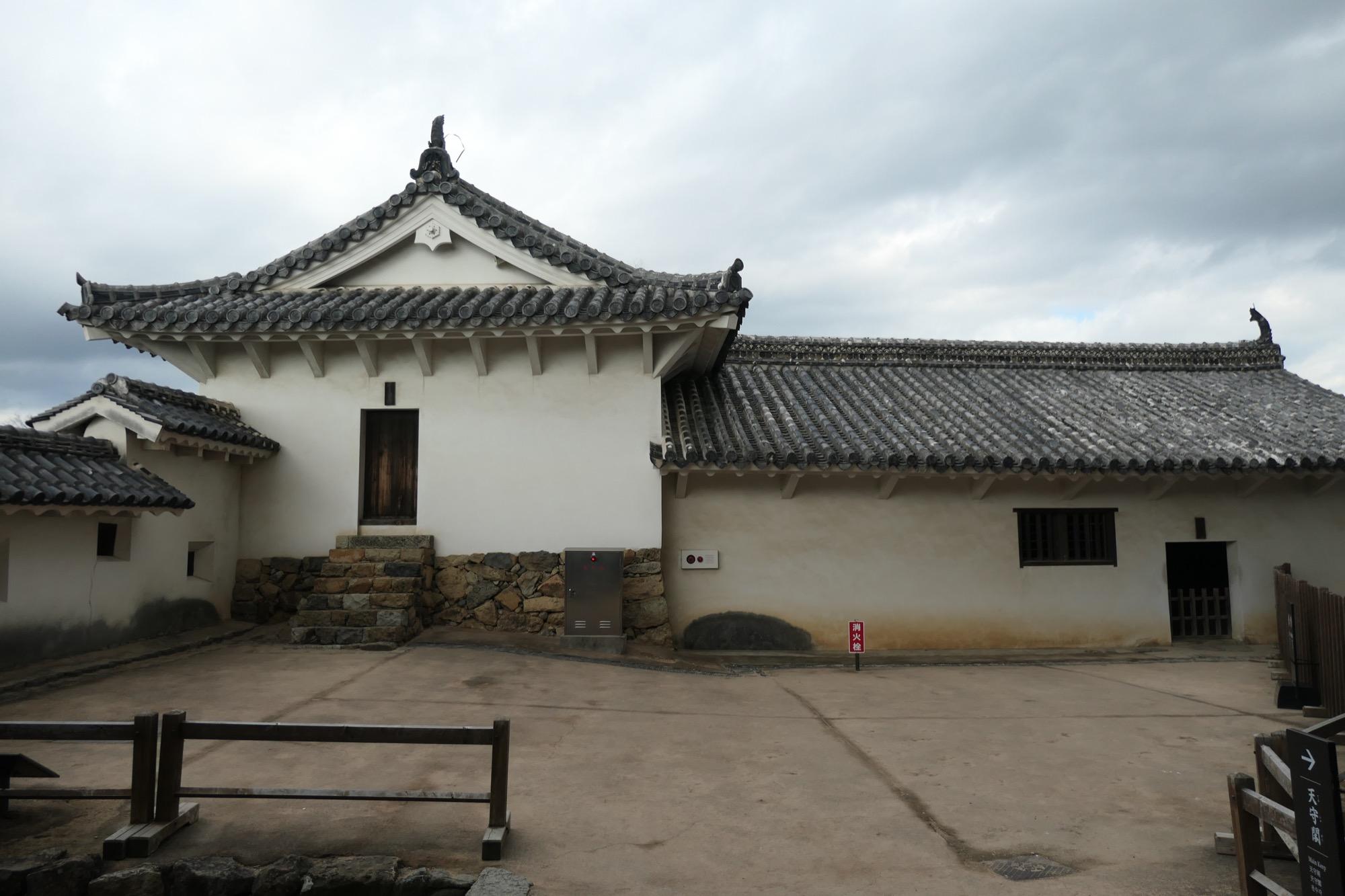 Himeji Castle House
